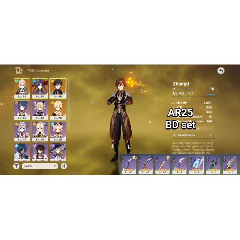 Akun Genshin Impact Single/Multi Character *5 Venti, Zhongli, Hutao, Ganyu, Xiao, Childe