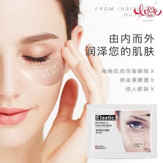 Masker Mata Kolagen Anti Kerut Untuk Mengencangkan Menghilangkan Lingkaran Hitam 4