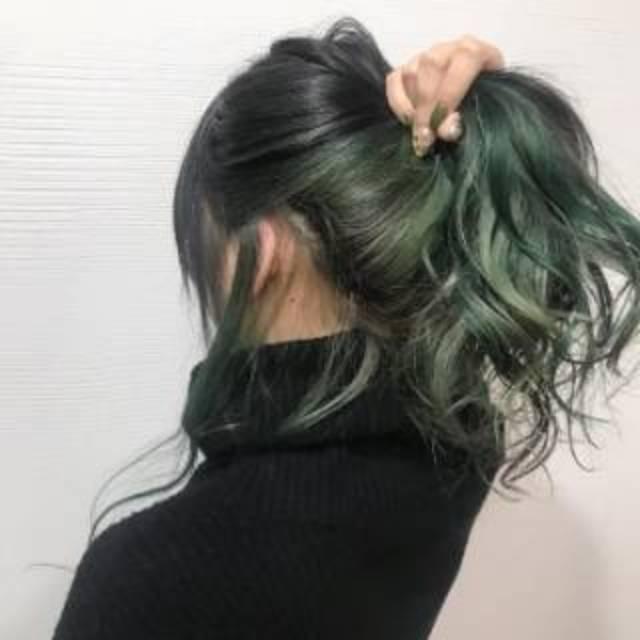Chaoben 01 Ash Green Hair Color Cream Cat Rambut Hijau Abu Shopee Indonesia
