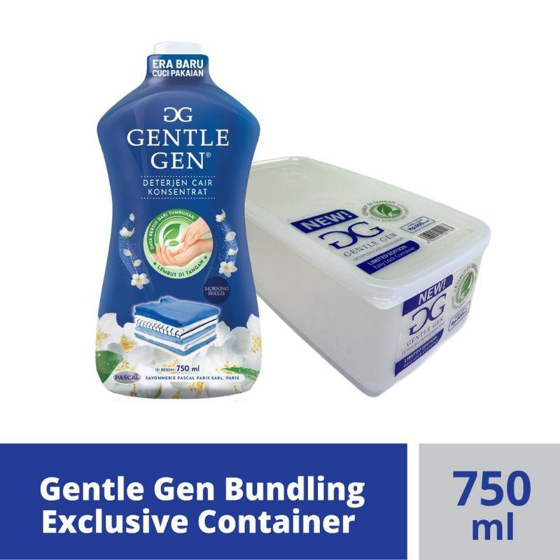 Gentle Gen Bundling Exclusive Container