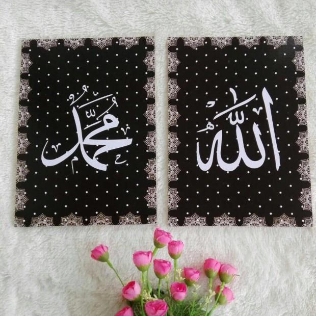 Walldecor Murah Hiasan Dinding Set Kaligrafi Allah Muhammad Motif Hitam Putih