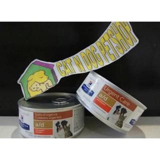 Urgent Care A D Chicken 156 Gr Makanan Basah Kucing Cat Wet Food Shopee Indonesia