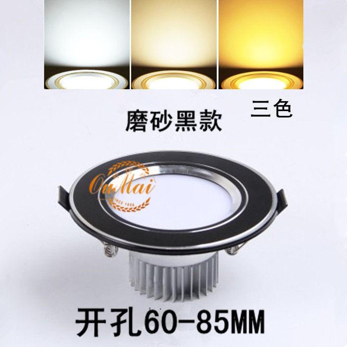 Lampu Led Untuk Plafon Ruang Tamu