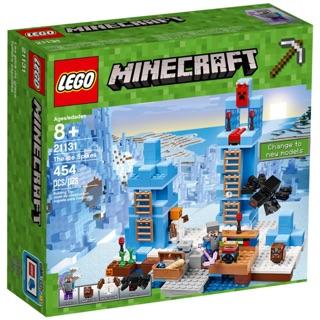 Promo Lego 21117 Minecraft The Ender Dragon Shopee Indonesia