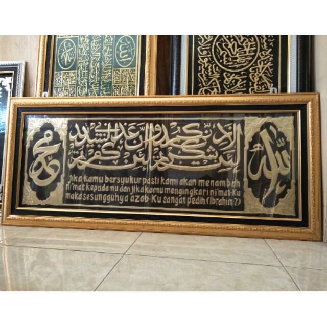Kaligrafi Kuningan Jumbo Hiasan Dinding Kaligrafi Murah