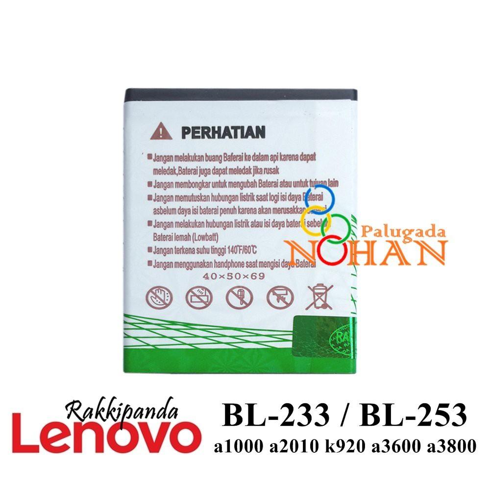 Baterai Lenovo A1000 A2010 K920 A3600 A3800 BL233 BL253 Double IC Protection | Shopee Indonesia