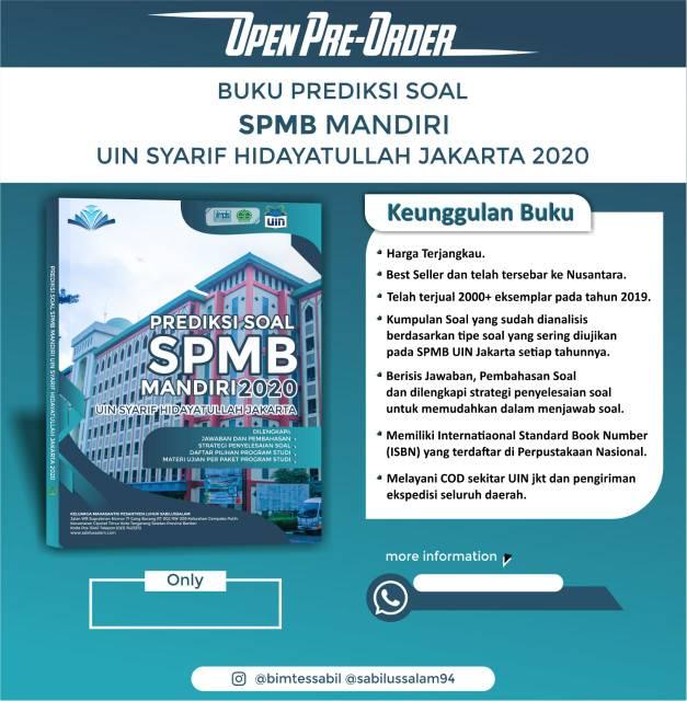Buku Spmb Mandiri 2020 Uin Syarif Hidayatullah Jakarta 2020 Terbaru Shopee Indonesia