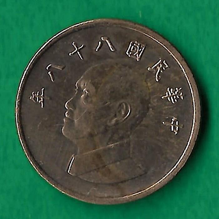 Gambar Uang Logam China Ul39 Uang Koin Kuno Asing Negara China 1 Yuan Tahun 2002 Uang