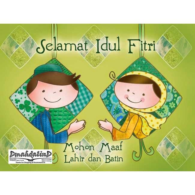 Stiker Ucapan Selamat Idul Fitri Lebaran Ied Id Mubarok Kartu Lucu