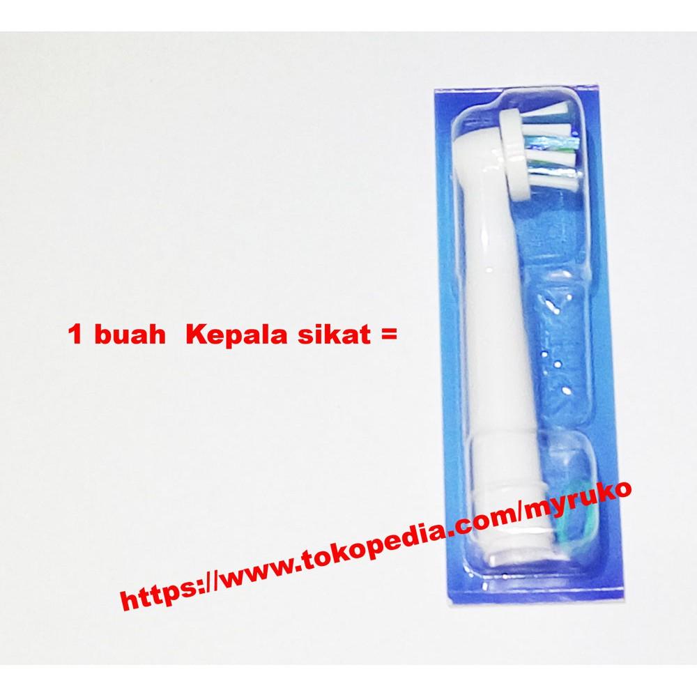 Unik Oral B Cross Action Replacement Heads Kepala Sikat Gigi Pro Health Disney Battery Toothbrush Elektrik Spesial Shopee Indonesia
