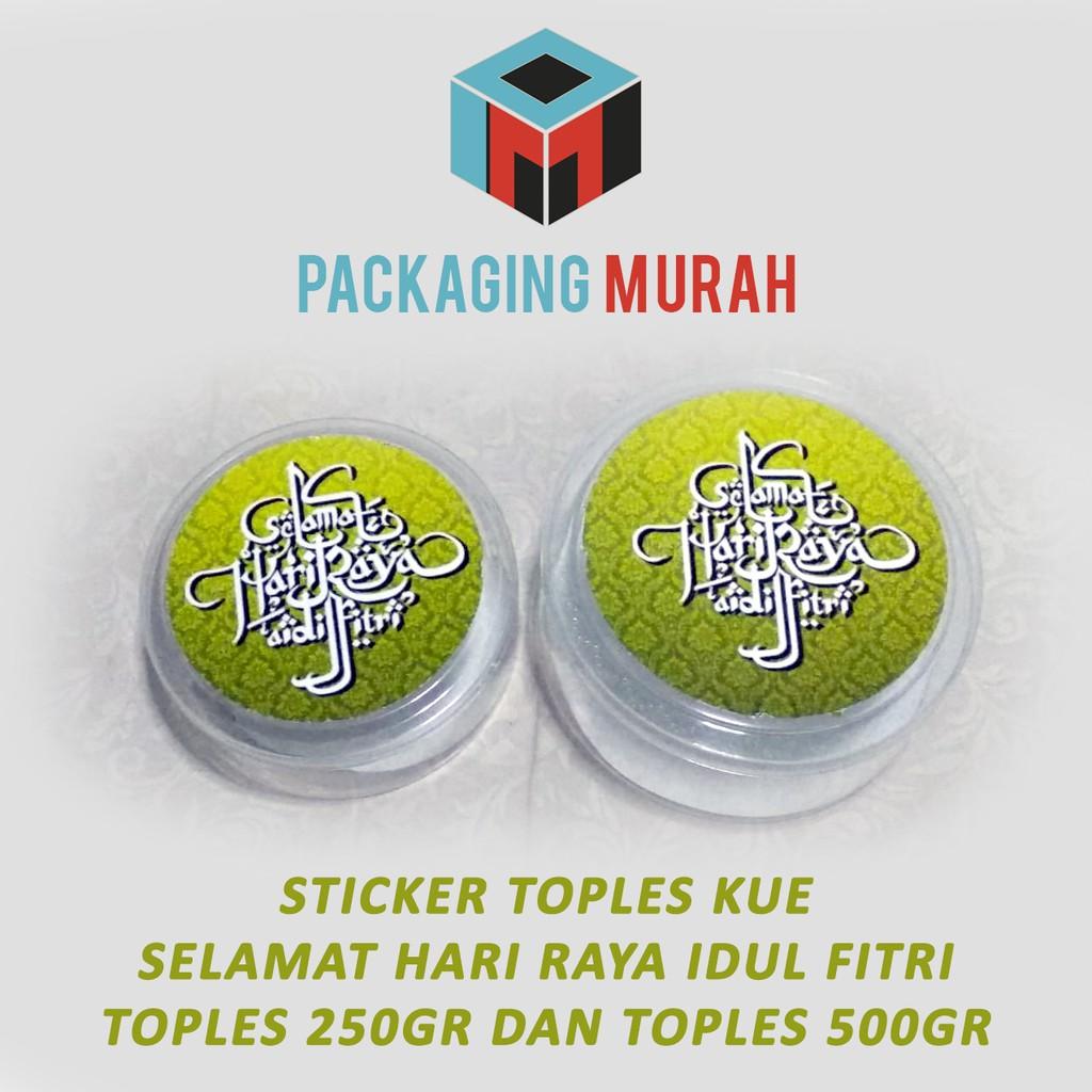 Sticker toples kue lebaran sticker toples kue selamat hari raya idul fitri shopee indonesia