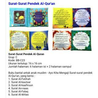 Buku Bantal Surat Surat Pendek Al Quran