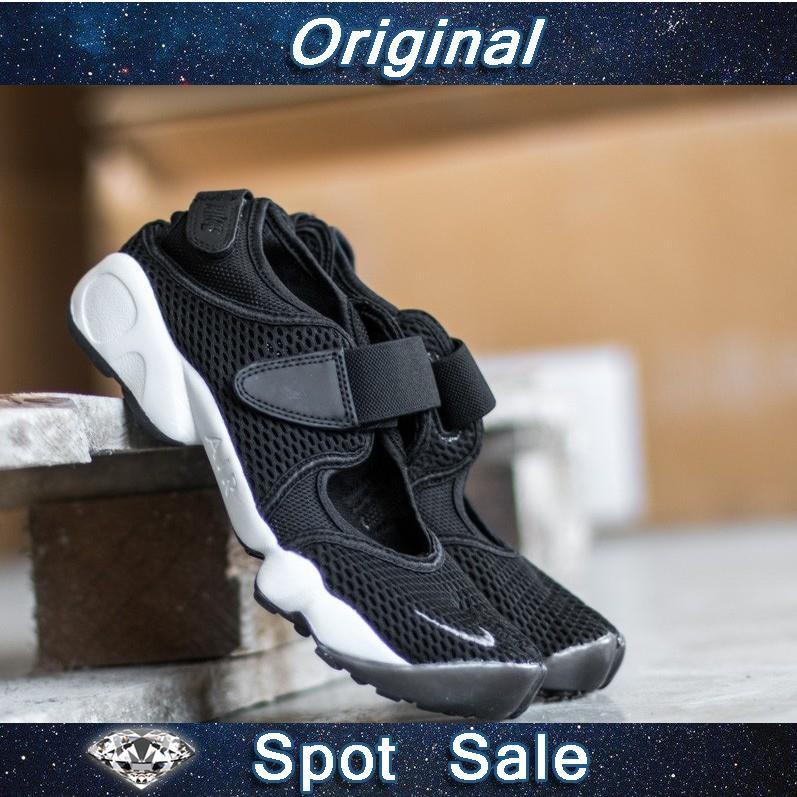 558887e9a38e Nike Ninja Air Rift Black Green High Premium Original