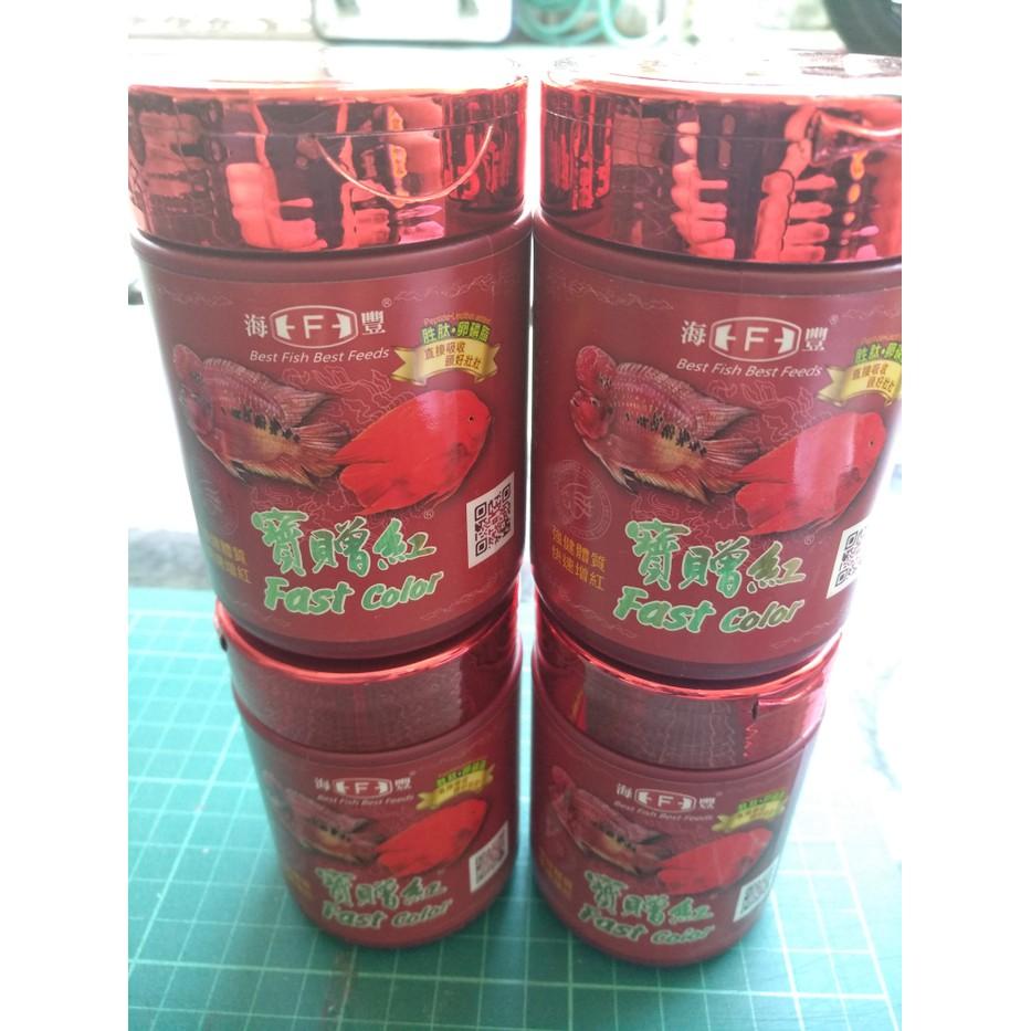 Cuci Gudang Hokky Wheat Germ Size Small S Makanan Pakan Ikan Koi Cp Petfood San Fish Food 5mm 1kg Diskon Shopee Indonesia