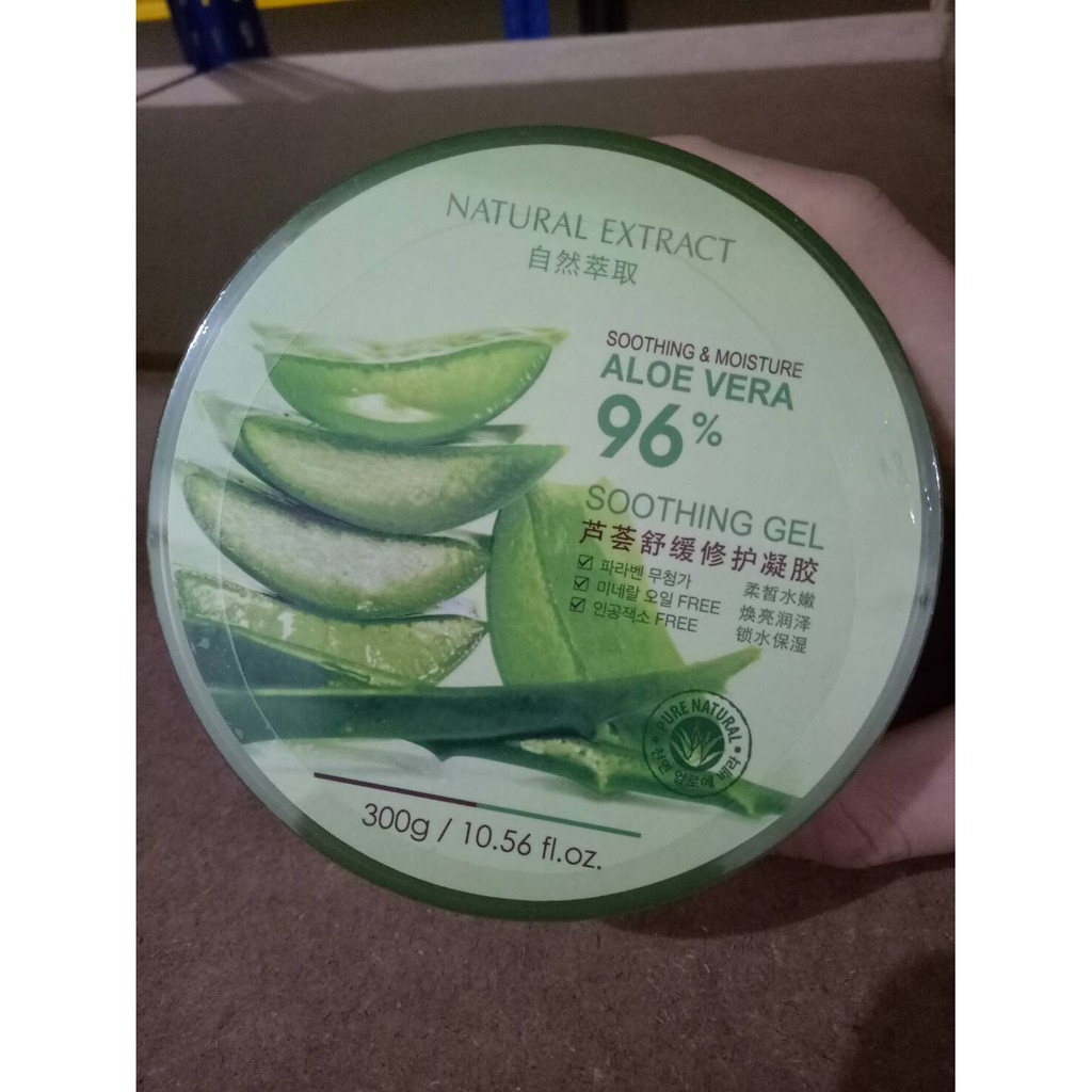 Bpom Jeju Fresh Aloevera Shooting Gel By Beauty Korea Shopee Aloe Soothing Dan Original Indonesia