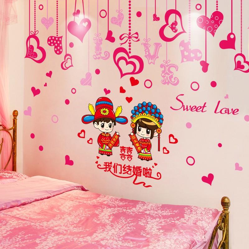 Wallpaper Dindingkamar Tidur Stiker Stiker Dinding Kamar Latar Belakang Dinding Kreatif Pernikahan Romantis Pernikahan Dekorasi Dinding Kamar Wallpaper Menancapkan Shopee Indonesia