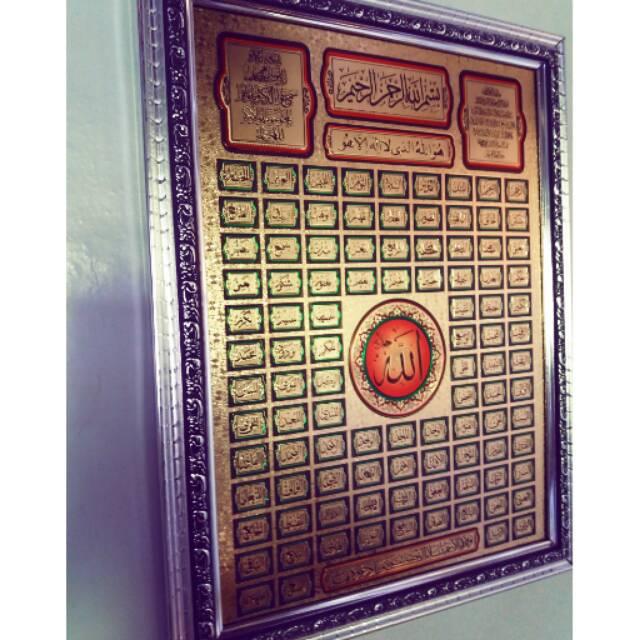 (TERMURAH)Dekorasi dinding Allah muhammad kulit/ kaligrafi / hiasan dinding   Shopee Indonesia