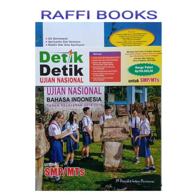 Promo Buku Detik Detik Un Smp 2020 Plus Kunci Jawaban Shopee Indonesia