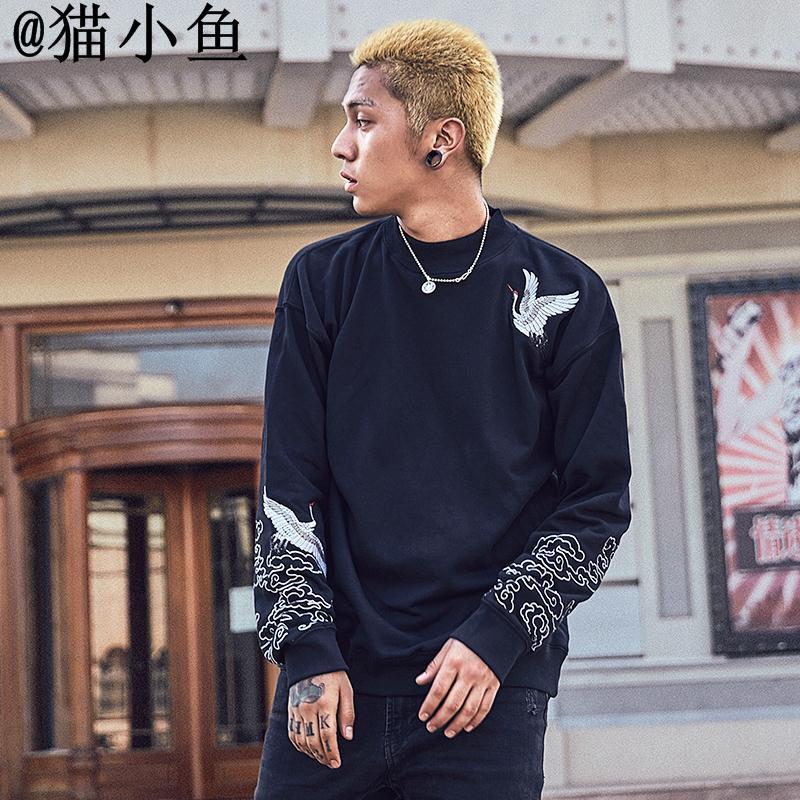 Musim dingin ins hoodie pullover sweater tren pria versi Korea dari port angin m | Shopee Indonesia