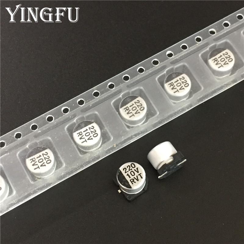 100pcs 4V 220uF 4V Nichicon 6.3x5.4mm SMD Capacitor