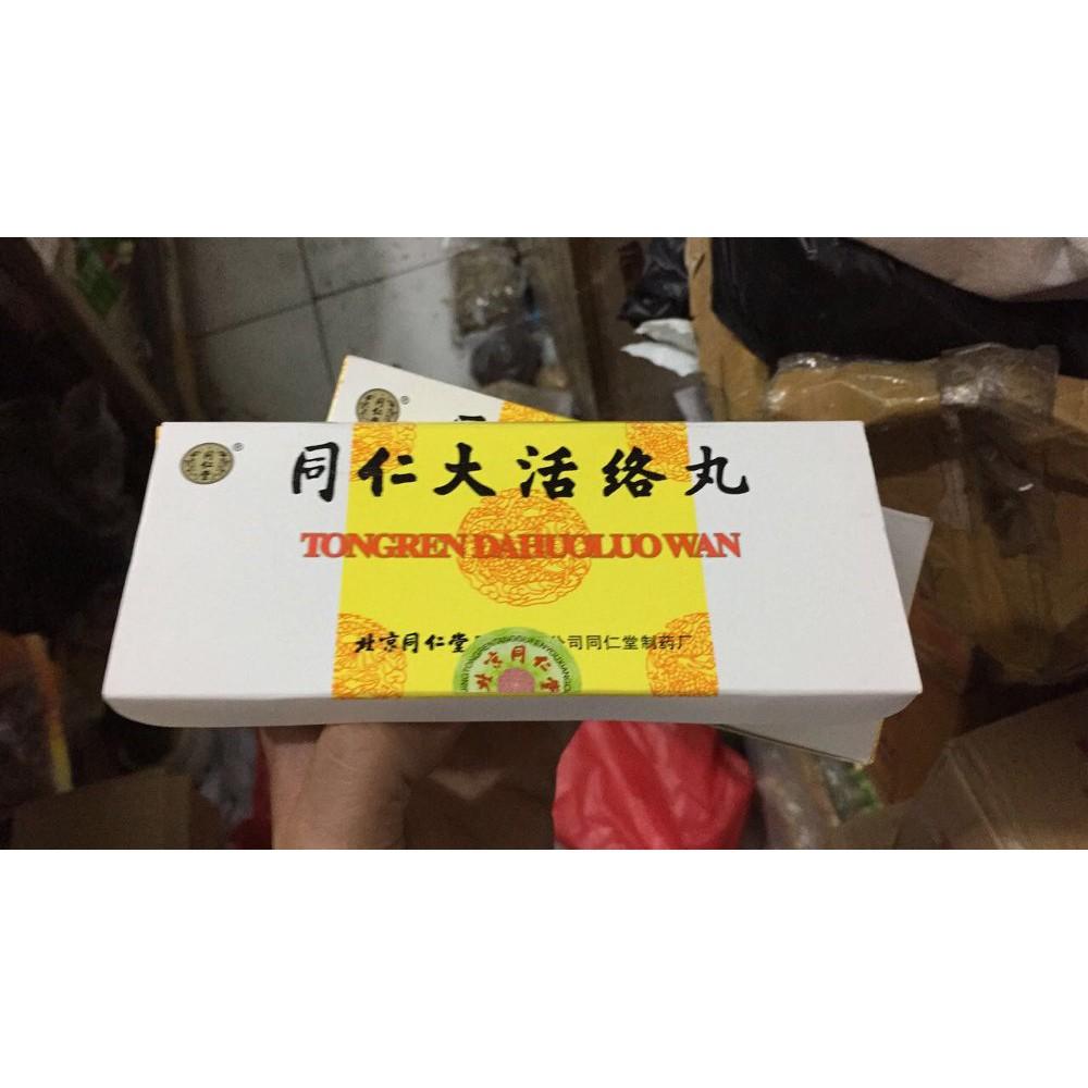 An Gong Niu Huang Wan Obat Stroke Terbukti Shopee Indonesia Cina Kung