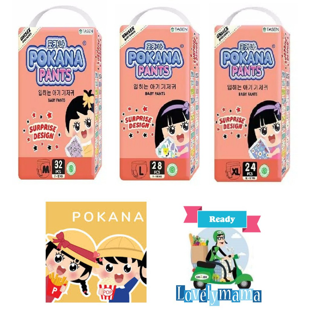 Pokana Pants Surprise Design S 22 Carton Isi 6 Bag Shopee Indonesia Diapers S22