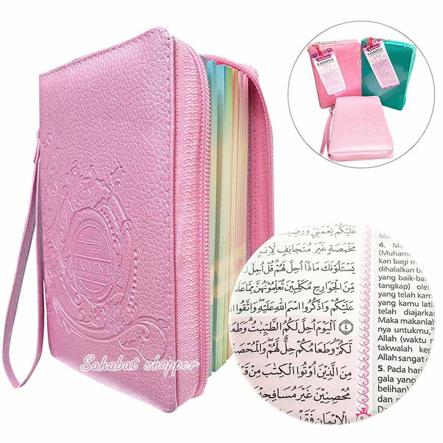 Al Quran Cantik Rainbow Terjemah Resleting Kecil Yasmina A6 Jaket Kertas Pelangi Syaamil Quran Shopee Indonesia