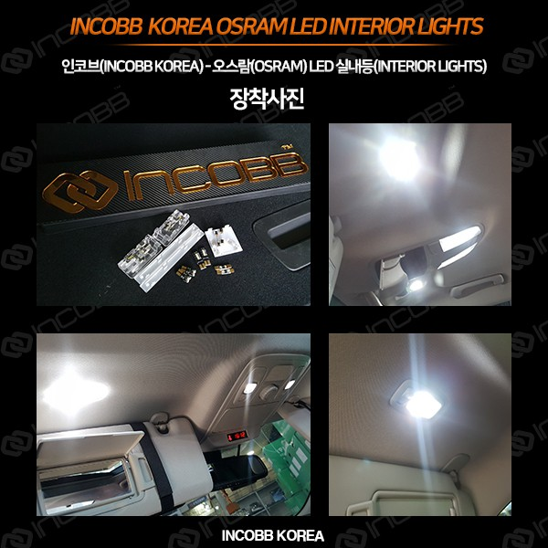 Incobb Korea Osram Led Interior Lights