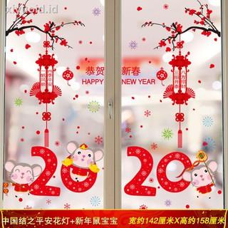 Tirai Jendela Motif Tahun Baru Cina Tahun Baru Imlek 2020 Shopee Indonesia