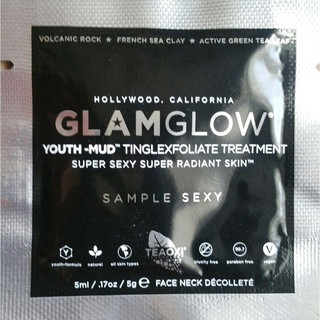 Glamglow Supermud Youthmud Flashmud Gravitymud Powermud Thirstymud Dreamduo Original Sachet Sample 6