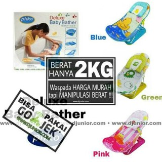 New Pliko - Deluxe Baby Bather \U002F Tempat Mandi \U002F Kursi Mandi Bayi -
