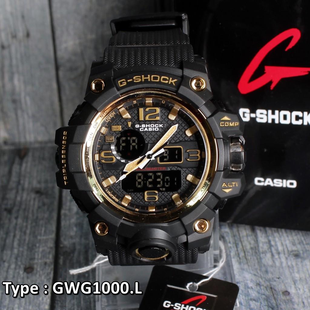 New G Shock Army Edition Casio Gwg1000 Cream Jam Tangan Pria Dual Sport Hitam Hijau Time Shopee Indonesia