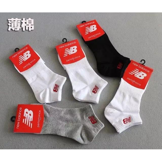 KAOS KAKI NEW BALANCE PREMIUM Hidden sock, invisible, olahraga ...
