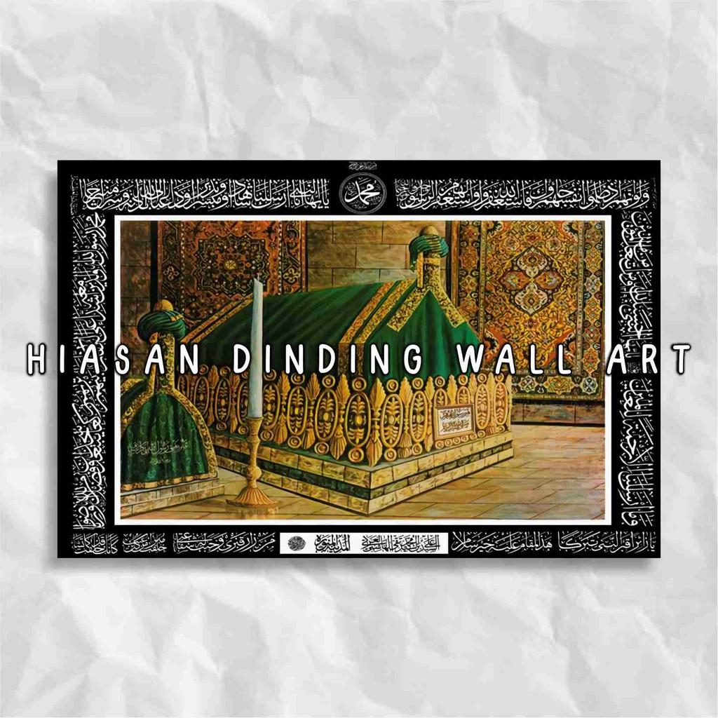 Wall Decor - Makam Nabi Muhammad Rasulullah SAW