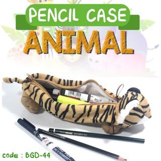 480+ Gambar Binatang Dengan Pensil HD Terbaru