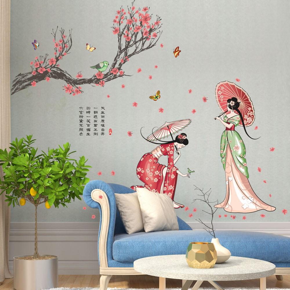 DIY Siluet Dekorasi Decal Stiker Kamar Tidur Ruang Tamu Dinding Dekorasi Rumah | Shopee Indonesia
