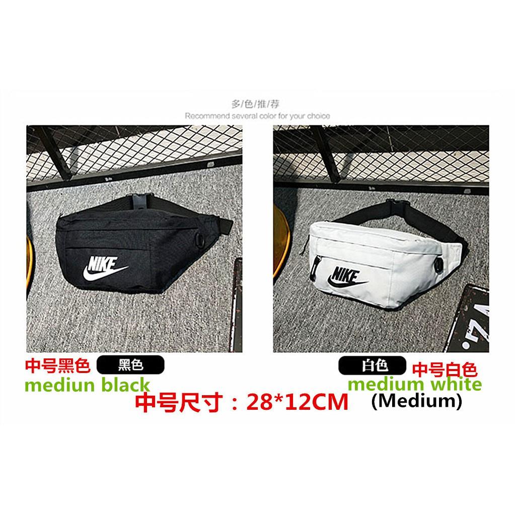 Tersedia Nike Nk Paket Hip Tech Tas Pinggang Tas Selempang Ransel Mohon Dada Shopee Indonesia