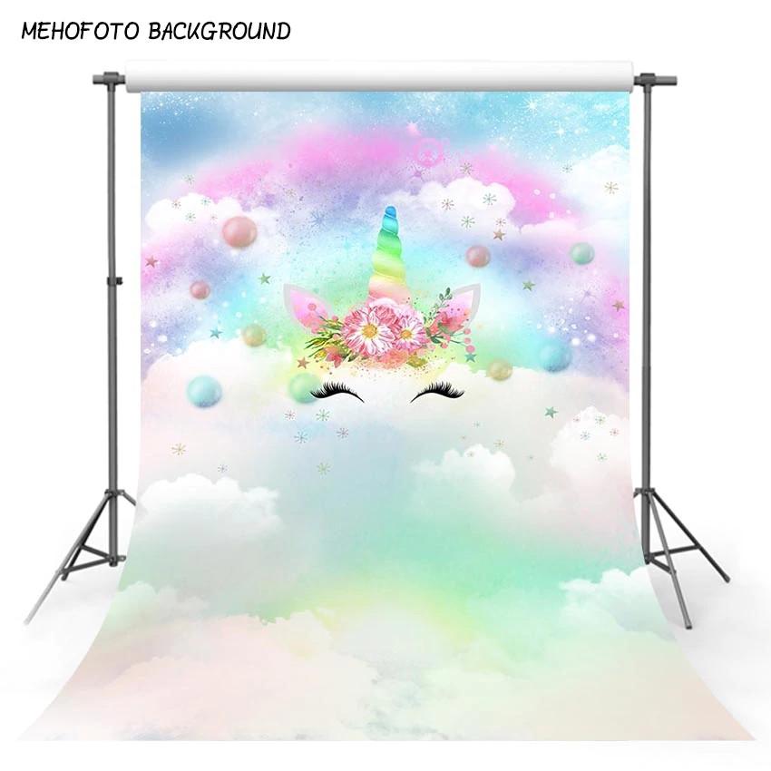 Termurah Fotografi Backdrop Pesta Unicorn Bintang Pelangi Dekorasi Ulang Tahun Bayi Shower Foto