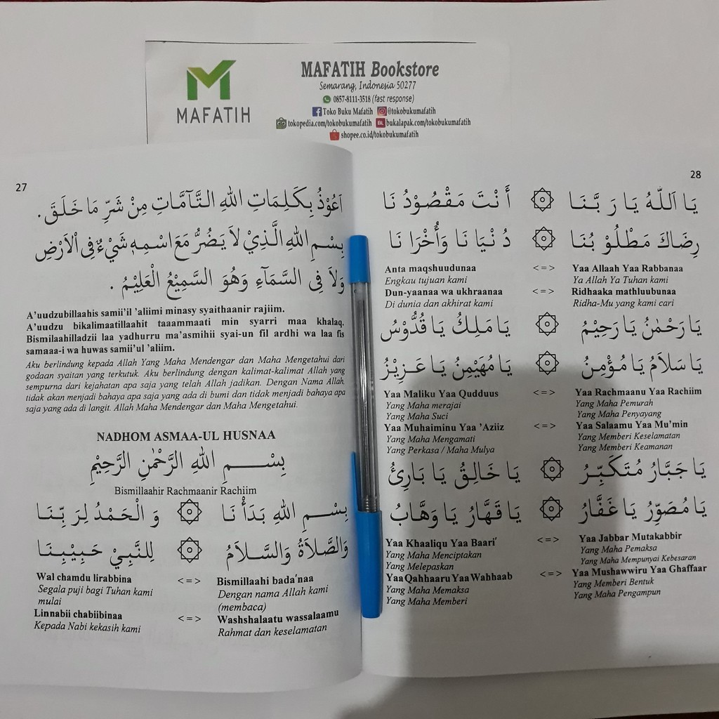 Buku Yasin Tahlil Latin Dan Terjemah Asmaul Husna Asmaun Nabi Mujahadah Dan Doa Lain2 Hvs Besar Shopee Indonesia