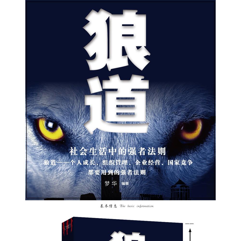 Buku Gambar Serigala