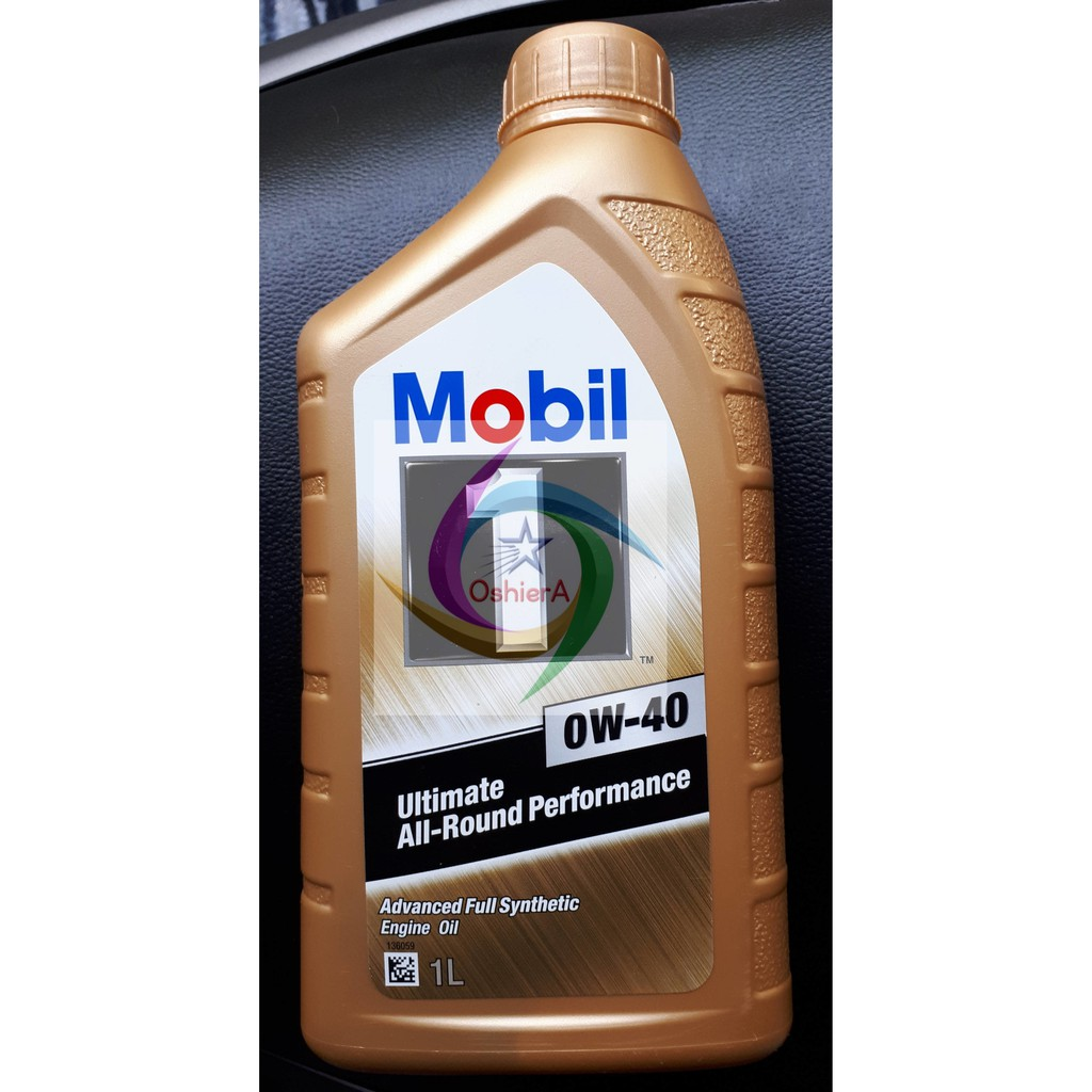 Jual Oli Mobil Delvac 1 Sae 5w40 Ultimate Synthetic Performance 0w 40 Full Tri Api Sn All Round Protection 1l Galon 5 Liter Murah Shopee Indonesia