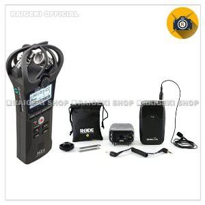 Jual Filmmaker Rode Link Kit Wireless With Zoom H1n Digital Handy