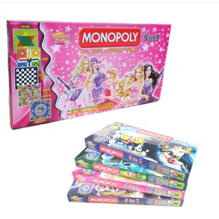 Monopoly International 5in1 Monopoli Internasional 5 in 1 - monopoly universal