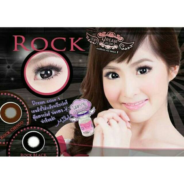 (Gudang 1 ) Softlens Albertine by dreamcolor | Shopee Indonesia