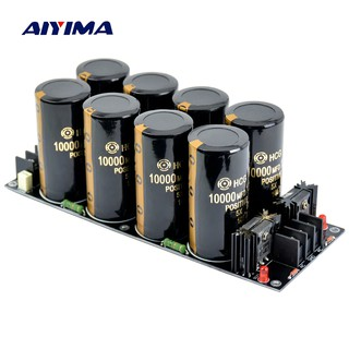 120A Amplifier Rectifier Filter Power Supply Assembled Board Rectifier Protect