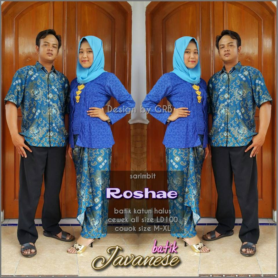 Model Baju Batik Seragam Untuk Pernikahan Seragam Kebaya Pernikahan Roshae Lilit