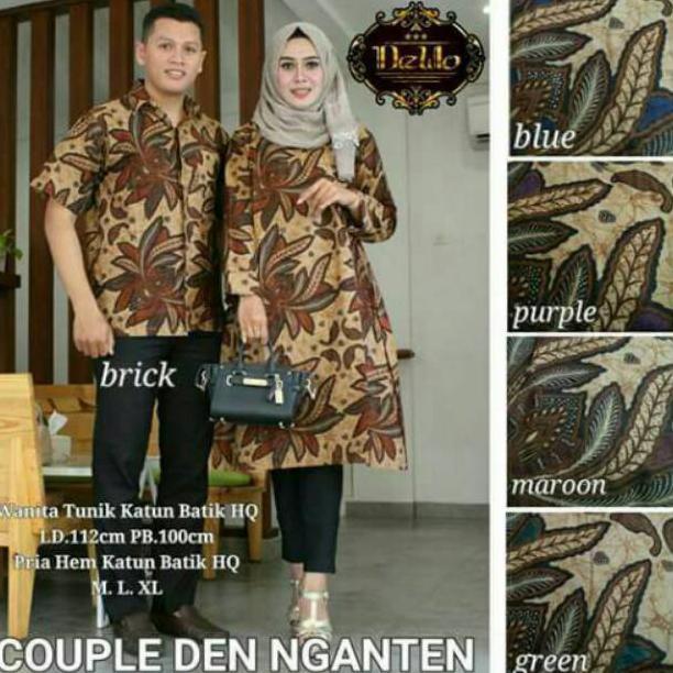 Berkualitas IV Batik Couple Delia n Claudia 4WARNA Baju Batik Pesta Kebaya  Modern Batik Modern  7f67b7e42a