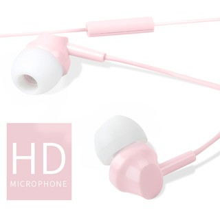 MINISO Earphone Mic Earbuds in Ear Headphone Noise Cancelling Awet Headset Universal #1