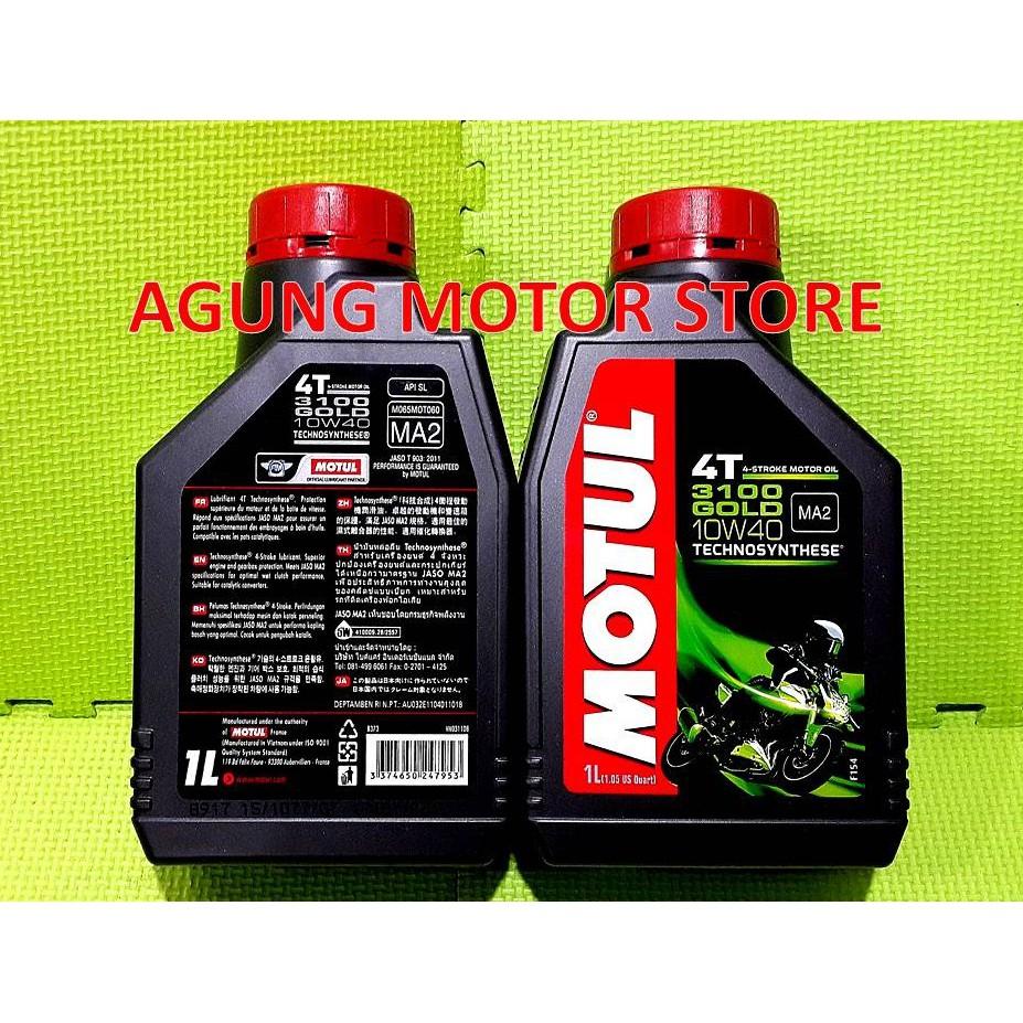 Oli Transmisi Manual Mtf Oil Rl Y 48 Gardan Gear Castrol 85w140 Gl5 Toyota Gl 5 90 1l 1 Liter Shopee Indonesia