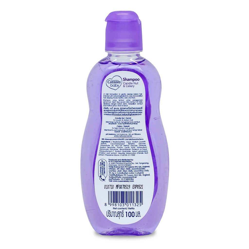 Cussons Baby Shampoo Candle Nut & Celery 100ml-1